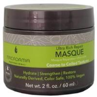 Macadamia Professional Nourshing Moisture Mask
