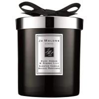 Jo Malone London Dark Amber & Ginger Lily Intense Candle