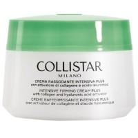 Collistar Intensive Firming Cream Plus