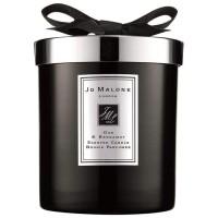 Jo Malone London Oud & Bergamot Intense Candle